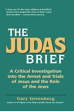 judas brief cover