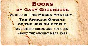 Books by Gary Greenberg