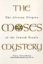 Moses Mystery Book Cover